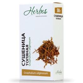 Сушеница топяная (трава) 50 грамм