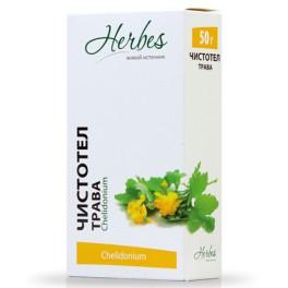 Чистотел (трава) 50 грамм