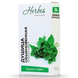 Душица (трава) 30 грамм (20 ф/п по 1,5 г)