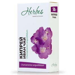 Кипрей (Иван-чай) (трава) 50 грамм